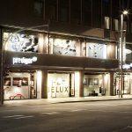 showroom-hamburg-fassade-slider1_1